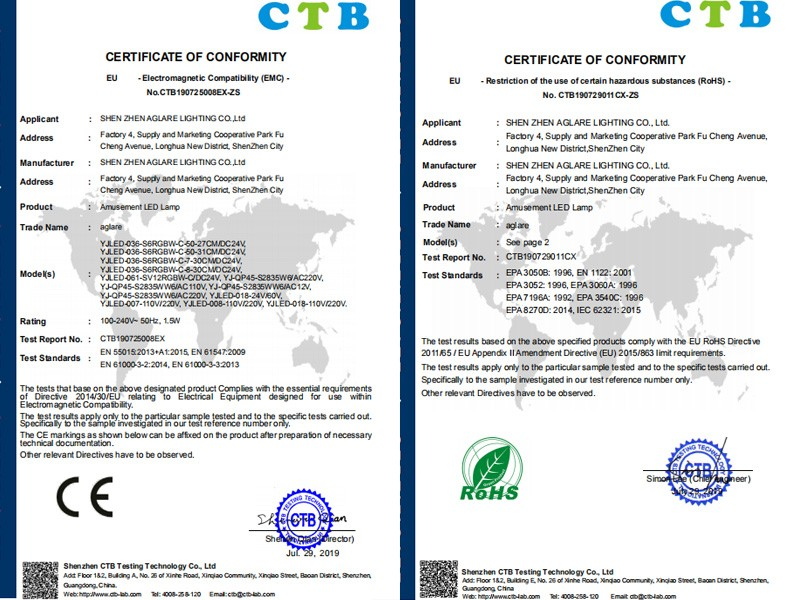 Our company's led amusement lamp successfully passed CE & ROHS certification!