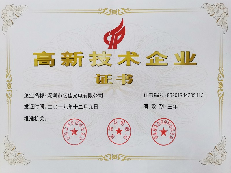 Warmly celebrate our company won the honor of